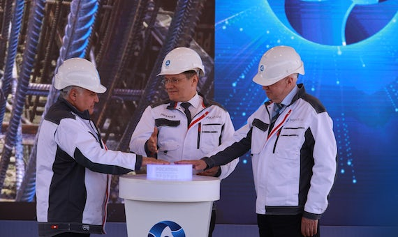 Russia Begins Construction Of Brest-OD-300 Pilot Plant In Siberia