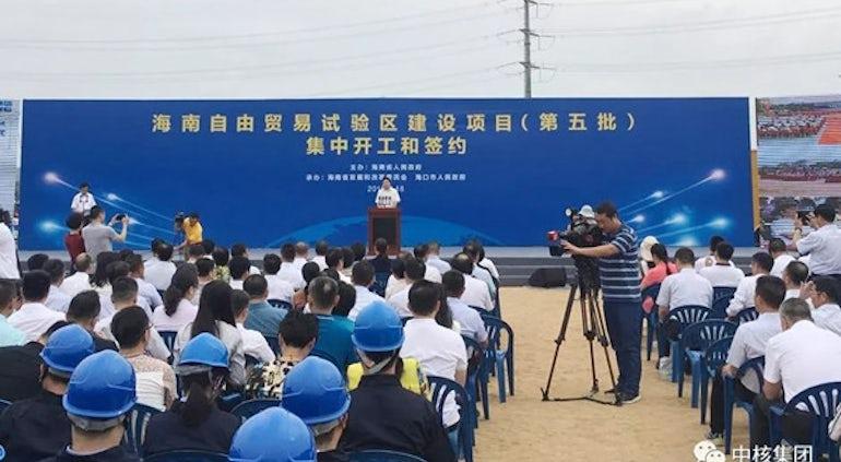 CNNC Announces Plans For 'Linglong One' SMR