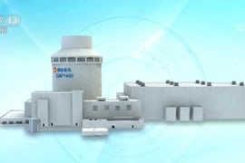 Country Launches New Generation III Reactor Design