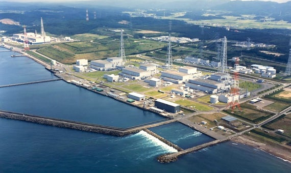 Tepco Confirms Revised Plans For Kashiwazaki Kariwa Decommissioning
