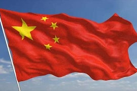 Beijing Approves New Nuclear Stations In Hainan And Zhejiang