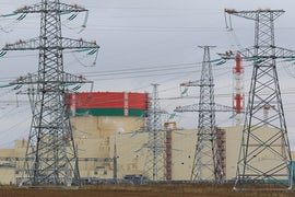 Experimental Operation Phase Begins At Country's First Reactor