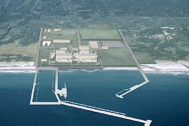 Tepco 'Planning Alliance' To Build And Operate New Nuclear Station