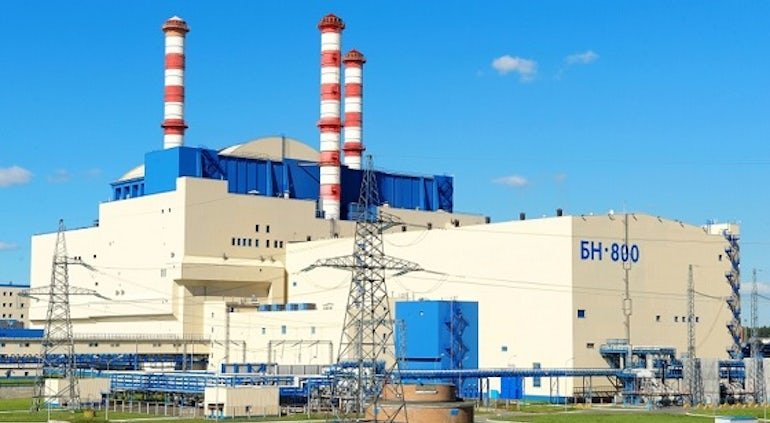 Tvel Delivers First Batch Of MOX Fuel For Beloyarsk-4 Fast Reactor