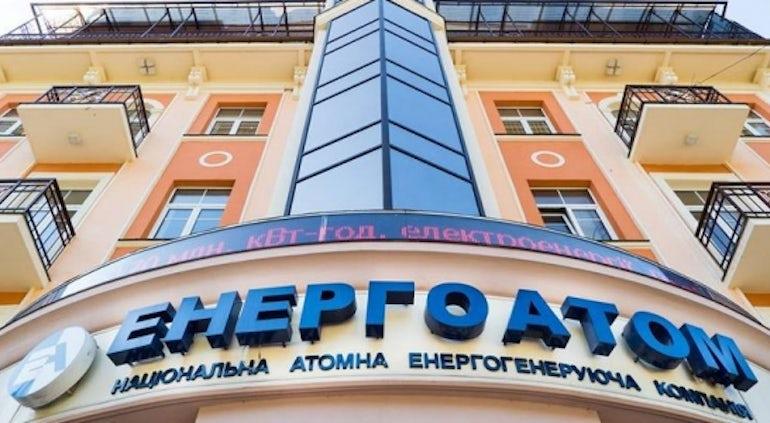 Ukraine Confirms Sacking Of Company President
