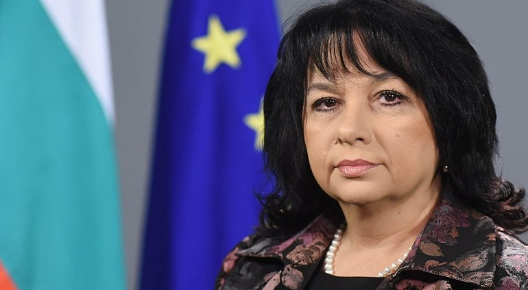 Bulgaria Targets Neighbours As Investors In New Units, Says Minister