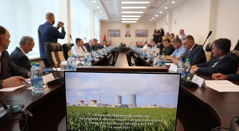 Country's First Nuclear Power Plant Begins Commercial Operation