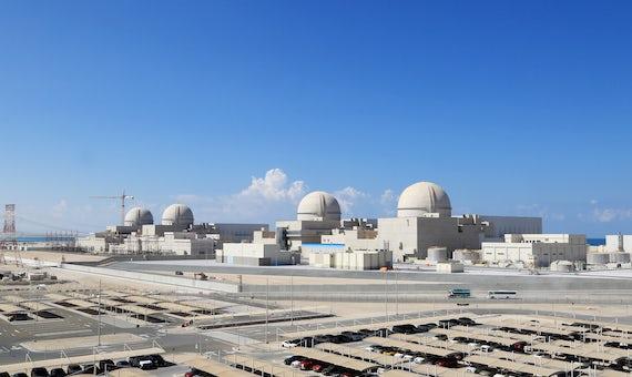 UAE Regulator Grants Operating Licence For Unit 1