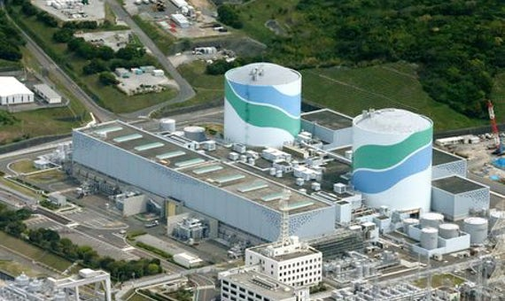 Nuclear 'Essential' To Hitting 2050 Net Zero Goal