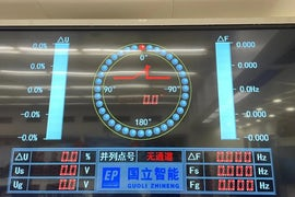 Tianwan-6 Connected To Grid, Says Nuclear Energy Association