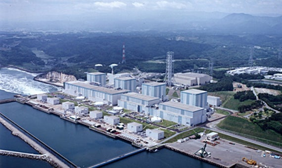 Tepco Confirms Decision To Decommission All Four Units