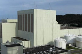 Governor Approves Restart Of Unit 2 At Onagawa Nuclear Station