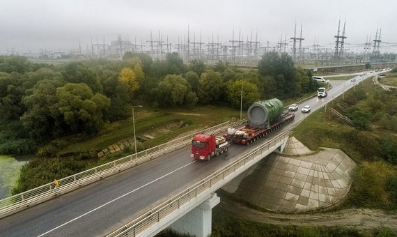 Reactor Pressure Vessel  Delivered For Kursk 2-2 Nuclear Power Plant