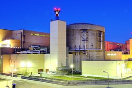 IAEA Completes LTO Review At Cernavodă Nuclear Station
