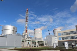 WANO Completes Technical Support Mission At Russian Plant