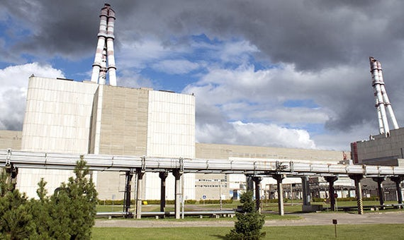 Nuclear Station Signs Agreement On Radwaste Management Project
