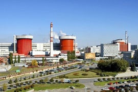 Regulator Approves Commercial Use Of Westinghouse Fuel