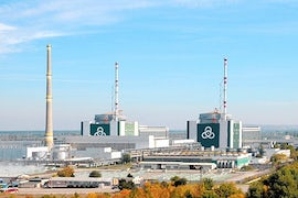 Deadline Ends For Investor Applications In Bulgaria Nuclear Station