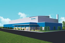 US Company Chooses Netherlands For European Facility