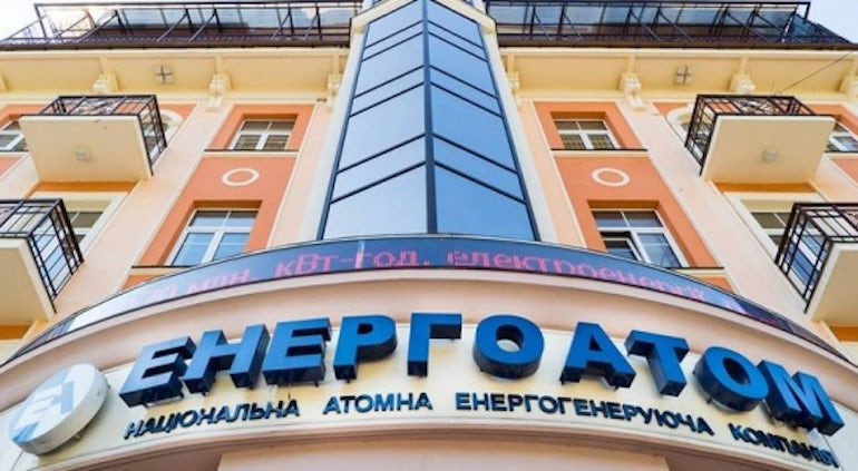 Energoatom Studying 'Prospects And Problems' For SMR Deployment