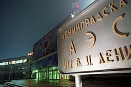 Fuel Removed From Leningrad-1 Reactor Core As Decommissioning Continues