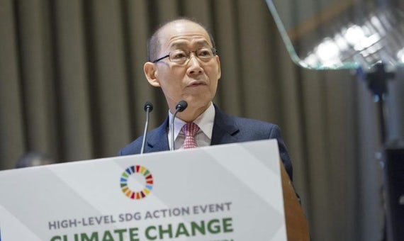 IPCC Chair To Speak At IAEA Conference