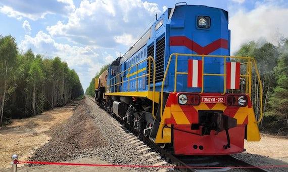 Energoatom Completes Test Run On Fuel Storage Facility Railway Line