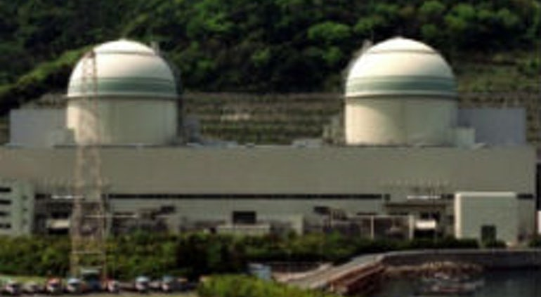 Fuel Loading Begins At Japan's Ohi-3