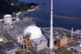 Westinghouse Signs Engineering Analysis Contract For Angra-1