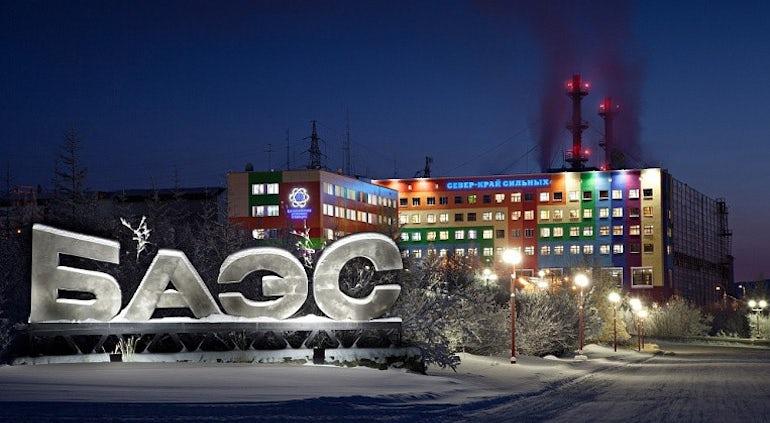 Russia Renews Licences For Bilibino-2 And Novovoronezh-4
