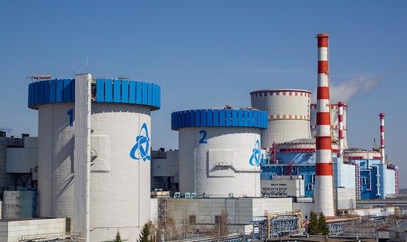Kalinin-1 Shuts Down For Nine-Month Modernisation