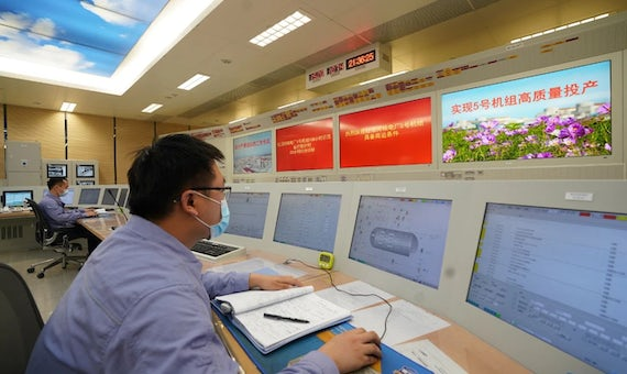 Hongyanhe-5 Nuclear Power Plant Begins Commercial Operation