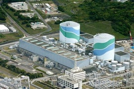 Court Finds 'No Illegality' Over Sendai Approvals