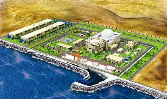 KHNP To Invest $350 Million In SMR Design And Licensing