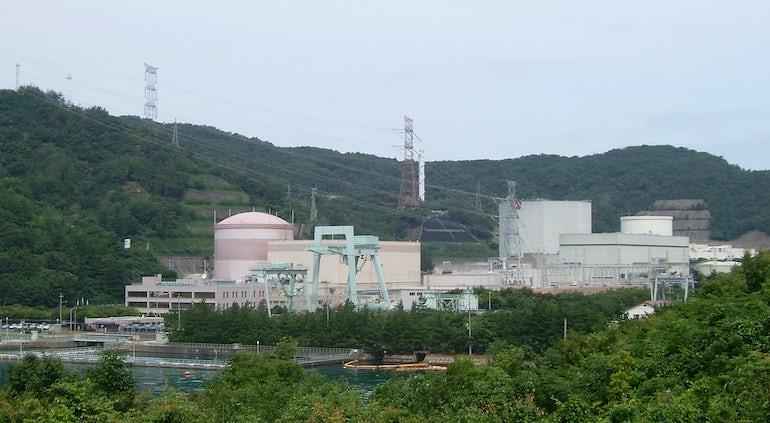 Regulator Suspends Safety Checks At Tsuruga Nuclear Plant Following 'Data Falsification'