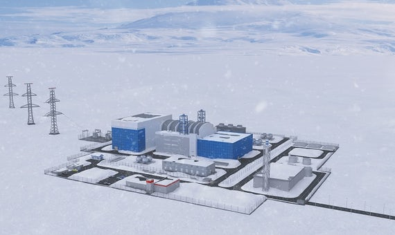 Rosatom Signs Agreement On First Land-Based SMR For Far East Republic