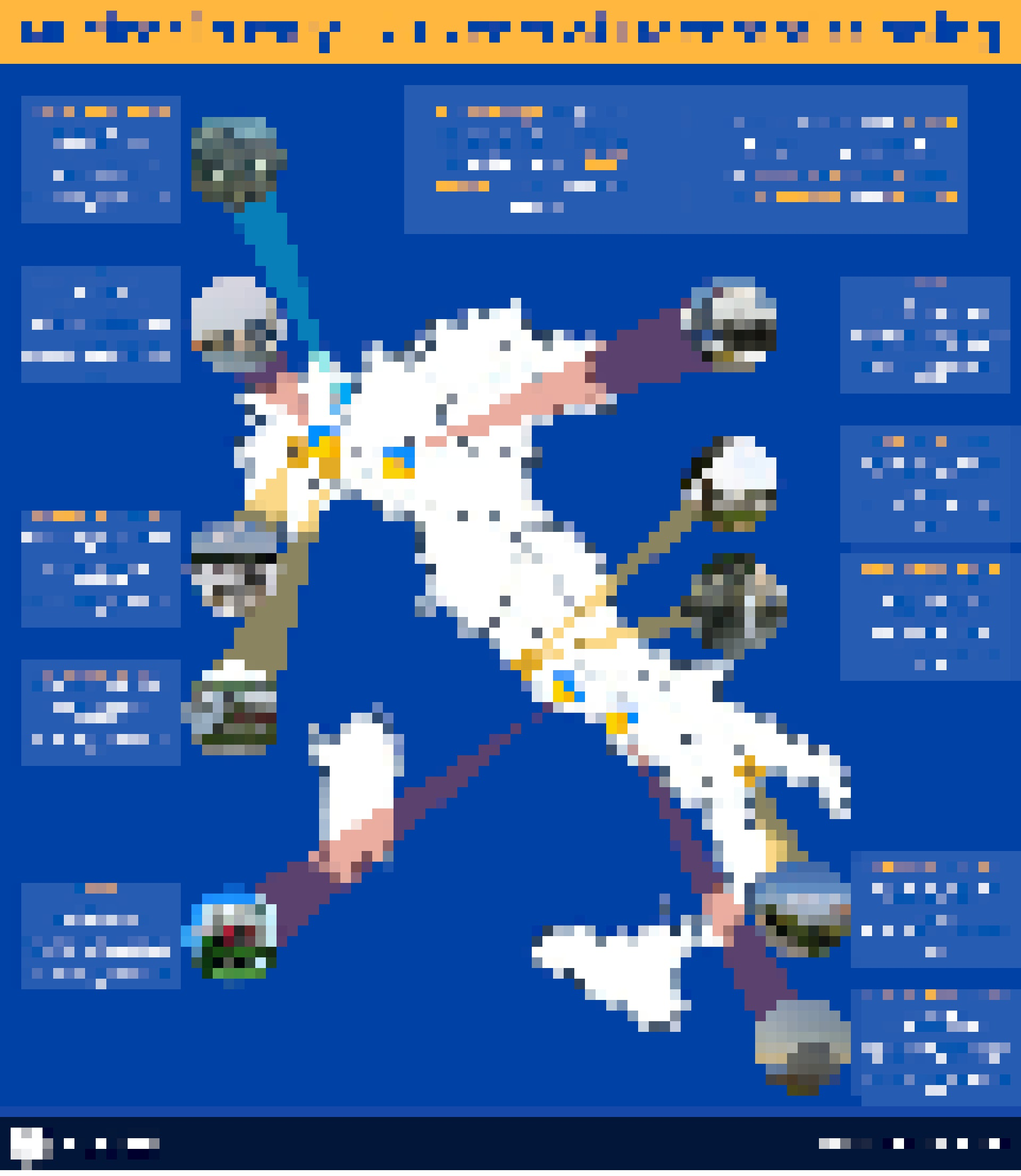 Infographic: As Decommissioning Progresses, Italy Awaits Repository Decision