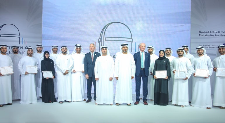 UAE Regulator Certifies First Group Of Operators