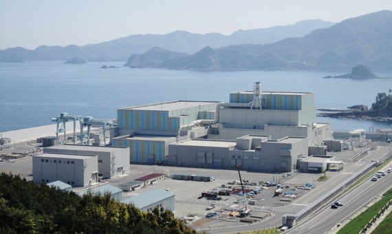 Nuclear Regulator Approves Restart Of Shimane-2 Reactor
