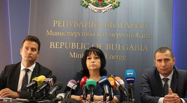 Bulgaria Begins Investor Selection For New Reactors